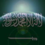Saúdská Arábie uznala, že je Země kulatá